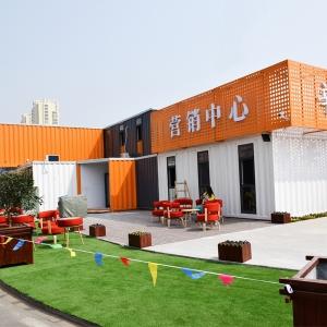 黄岛营销中心